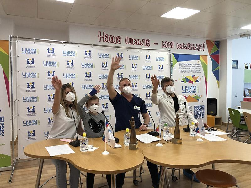 Международный день защиты детей в Центре Дмитрия Рогачева