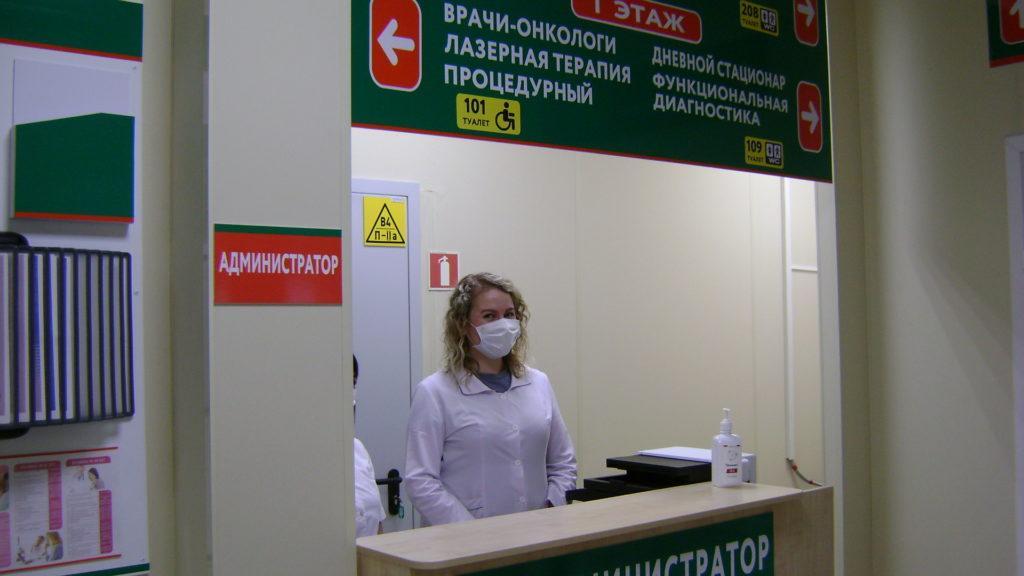 Регистратура городской больницы №1 Волгодонска
